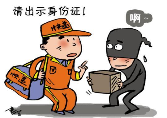动漫 卡通 漫画 设计 矢量 矢量图 素材 头像 540_384