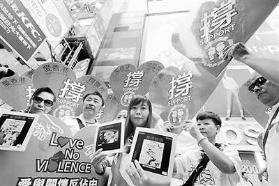 香港市民支援警察執法,要求政府對『占中』清場。