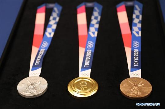 July 2020 Games With Gold.Tokyo 2020 Olympic Medals Unveiled