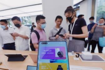 Huawei raises HarmonyOS target for 2021 to 400m devices