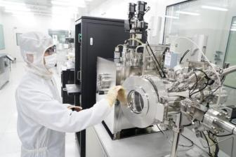 5-year plan gives leg up to chip base material