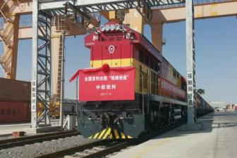 Freight trains to Europe save time in Xinjiang