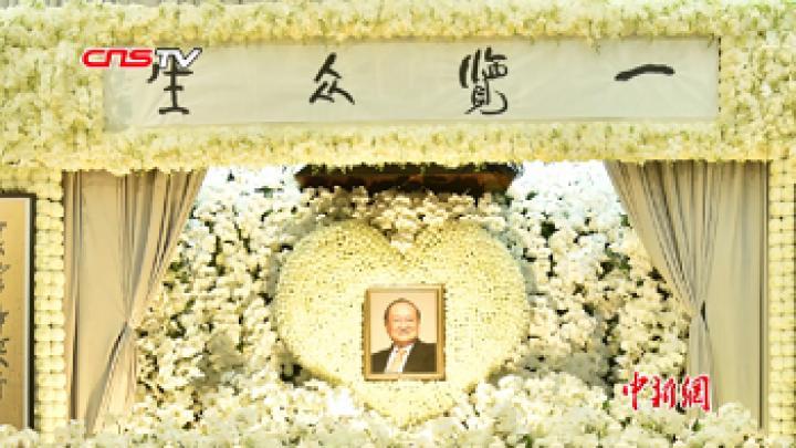 """""""武侠宗师""""金庸在香港出殡:一览众生 就此别过"""
