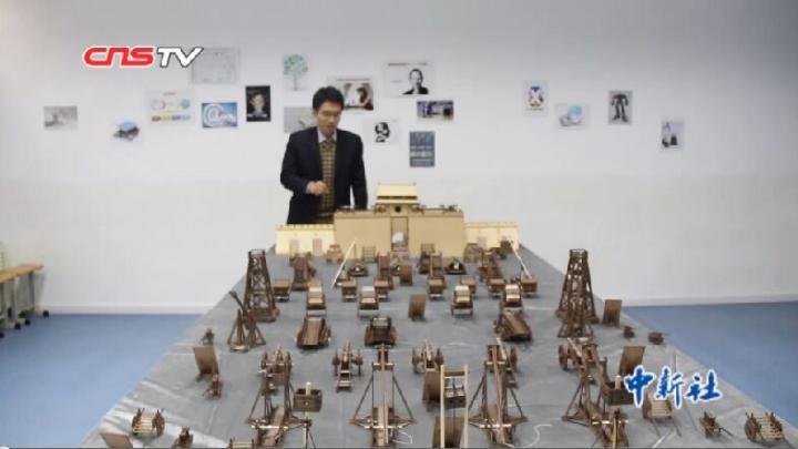 教师复原古代城防军事模型