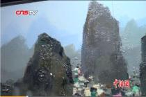 吴冠中油画《桂林》香港拍卖
