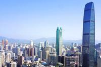 2020中国海洋经济博览会今年10月将在深圳举办