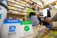 Alipay available for short-term overseas visitors in China