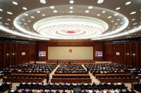 China's top legislature starts bimonthly session