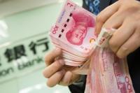 China's biggest lender issues 43b yuan of loans amid epidemic