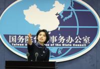 Mainland vows to 'severely punish' those seeking 'Taiwan independence'