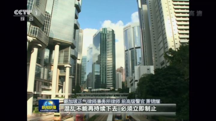 國際社會:支持香港盡快止暴制亂