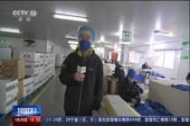 口罩生产企业已召回员工加班生产