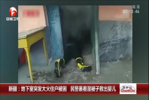 民警裹着湿被子救出婴儿
