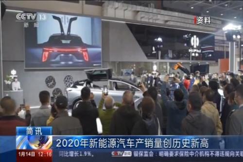 2020年新能源汽车产销量创历史新高