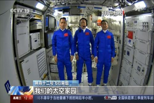 航天员太空工作生活两不误