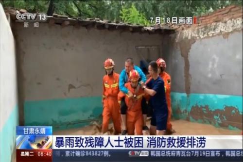 致残障人士被困 消防救援排涝
