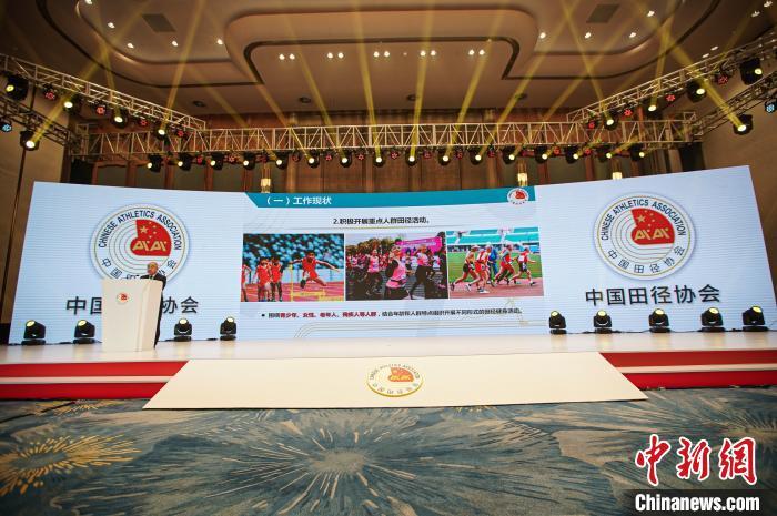 中国田协:中国田径的国际影响力和话语权不断提升