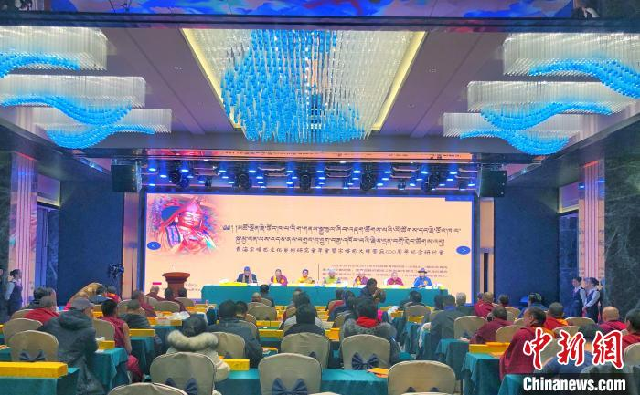 宗喀巴大师圆寂600周年纪念研讨会在西宁举行
