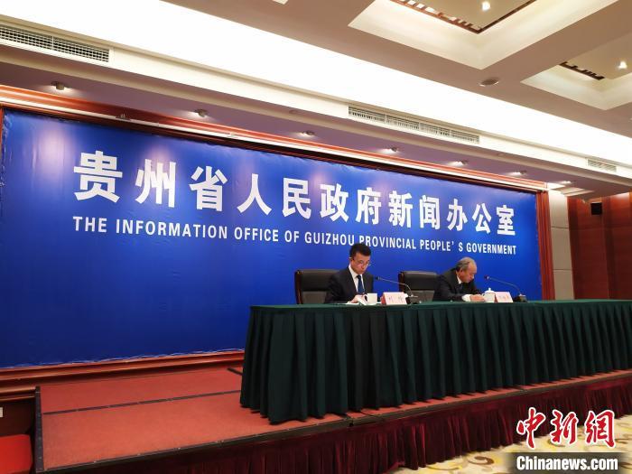 贵州省茶园面积连续七年居全国第一