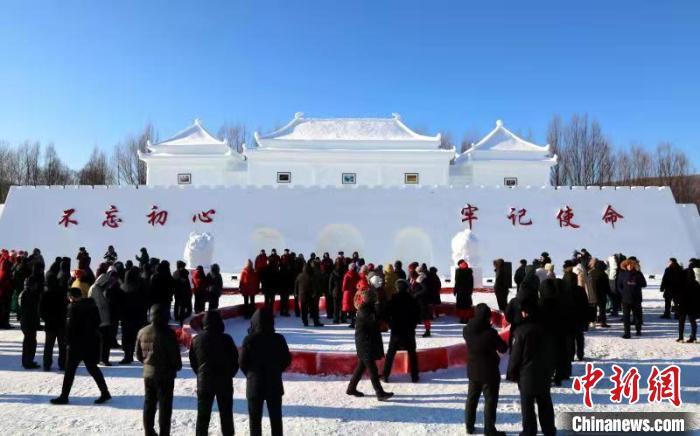"""12月20日,""""中国最冷小镇""""冰雪撒欢儿园开园。 冯宏伟 摄"""