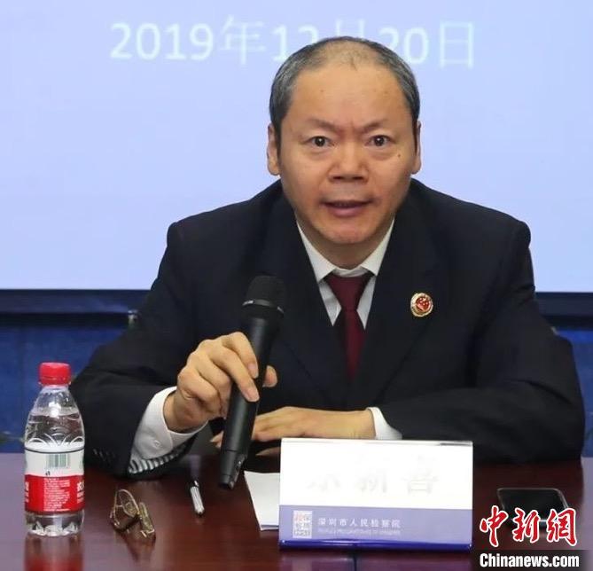 2019年已有1539名涉黑涉恶嫌疑人被深圳检方批捕