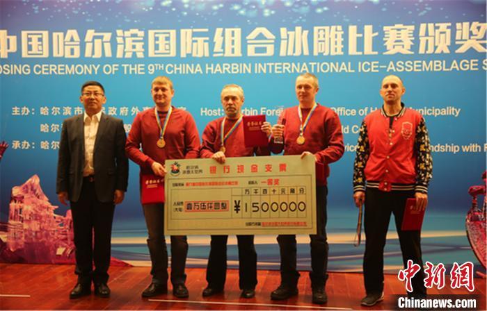 哈尔滨国际组合冰雕比赛收官:俄罗斯作品《飞向火星》夺冠
