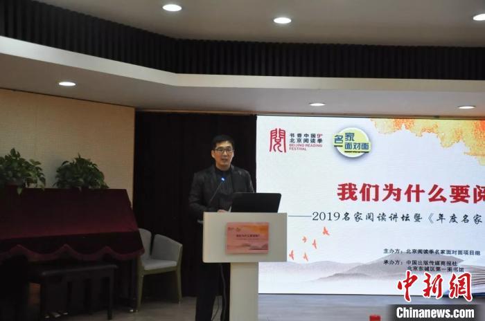 中国出版传媒商报社社长伍旭升。主办方供图