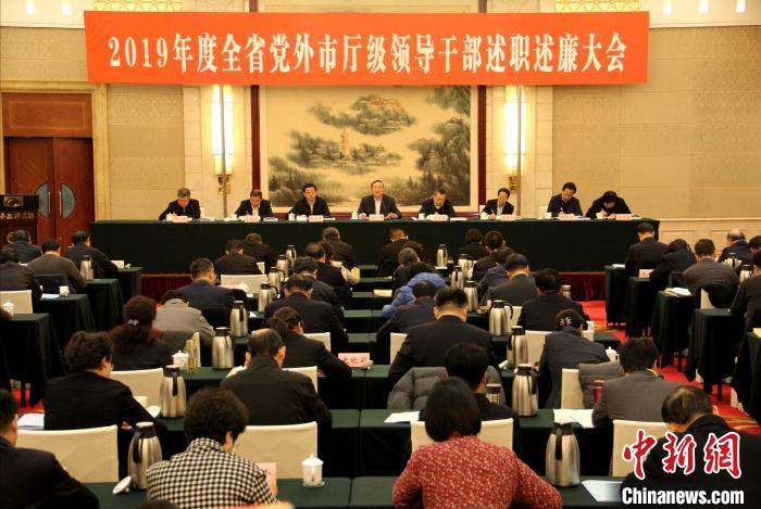 2019年�娑壬轿魇〉惩馐刑�级领导干部述职述�R子竟然�到了他廉大会。 马文嘉 摄