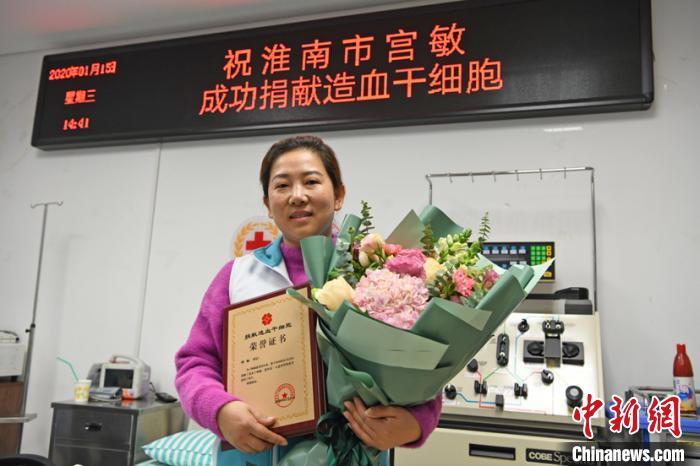 安徽淮南普通制衣女工捐献造血干细胞救治北京患者