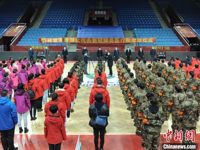 吉林省第11批支援湖北医疗队在长春举行出征仪式 刘栋 摄
