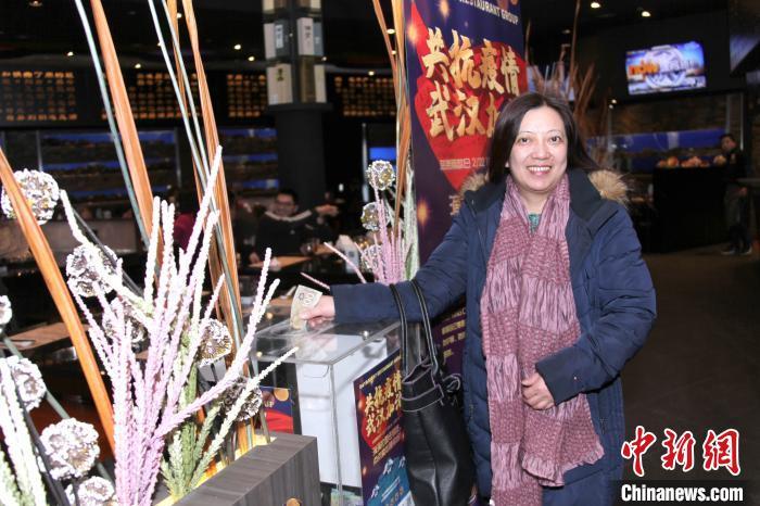 多伦多华人餐馆为中国抗疫募捐