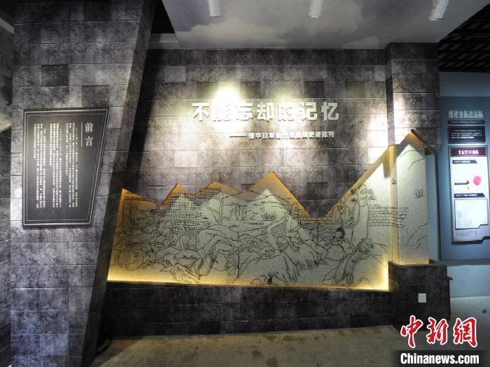 不能忘却的历史。衢州宣传部供图