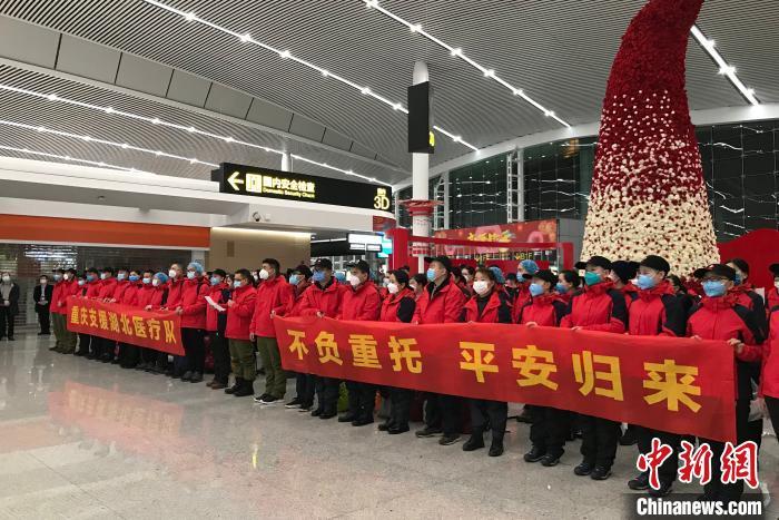 重庆党外人才勇担当集智聚力投身抗疫战
