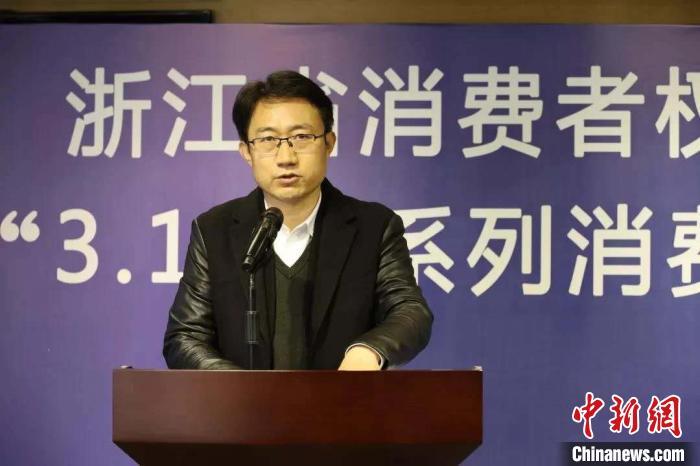 """浙江消保委调研""""在线购药"""":在线专家常""""不在线"""""""
