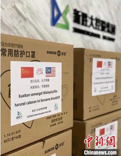 中国企业向意大利捐赠抗疫物资。 受访者 供图 摄