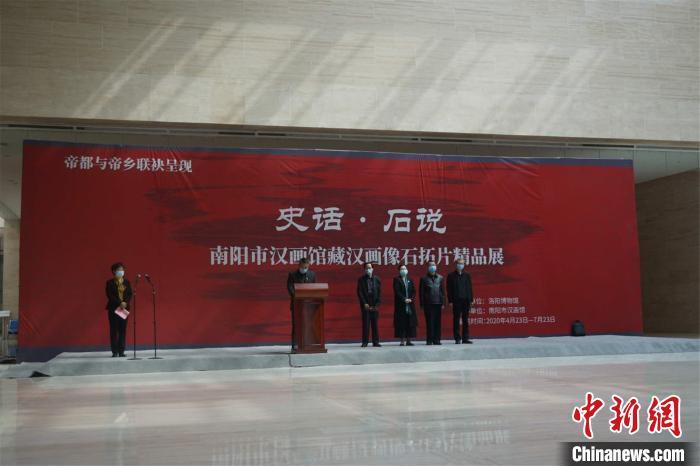 河南洛阳南阳携手推出汉画像石拓片精品展