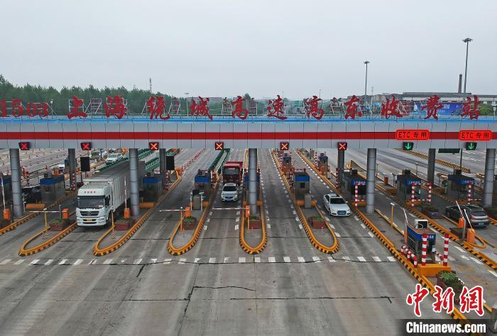 聚焦!5月6日起上海车辆出入高速公路收费站不按规定车道行驶将被严查