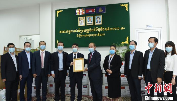 图为柬卫生部大臣曼本亨(左五)向中国商会会长敬骏(右五)赠送感谢函。 黄耀辉 摄