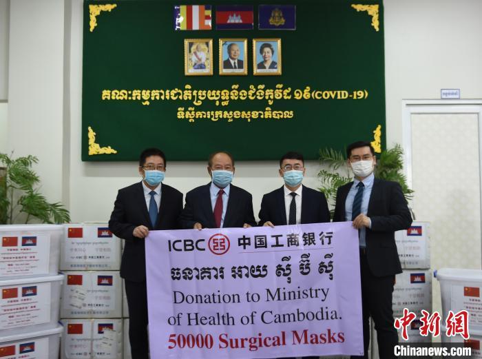 图为中国工商银行在总行统筹安排下,此次捐赠了5万个医用口罩。 黄耀辉 摄