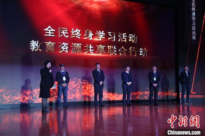 全民终身学习活动周资料照片 北京师范大学中国艺术教育研究中心供图 摄
