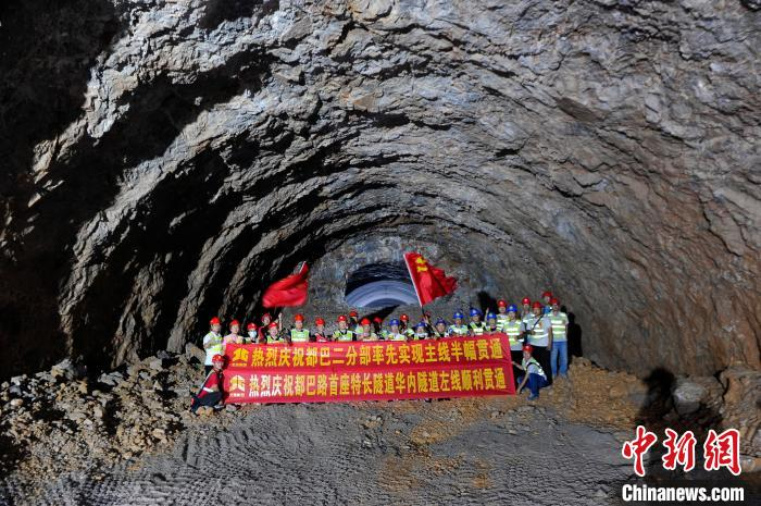 华内隧道左线顺利贯通,建设者在隧道内合影留念。 蒋雪林 摄