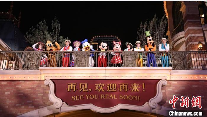 上海迪士尼重新开园一个月 变了吗?