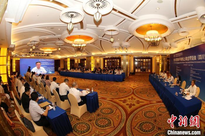 中国贸促会副会长:外资企业在华机遇良多、发展前景广阔