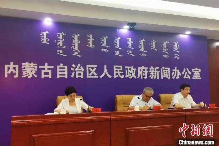 内蒙古官方:确诊1例鼠疫病例草原旅游是安全的