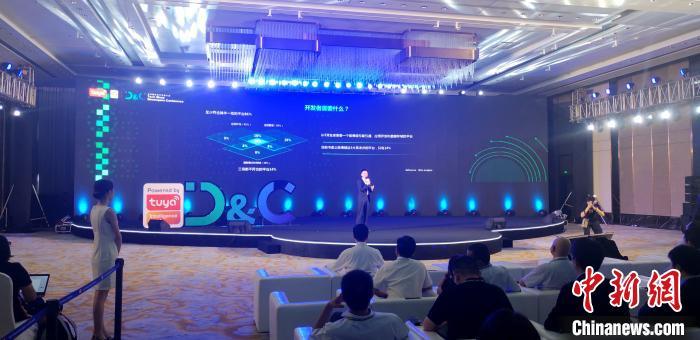 首届全球硬科技开发者大会16日在厦门举办。 杨伏山 摄