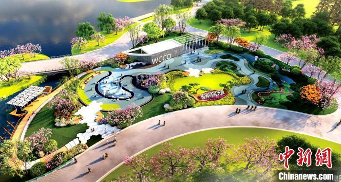 世界运河历史文化城市合作组织园效果图。 2021扬州世园会新闻中心供图 摄