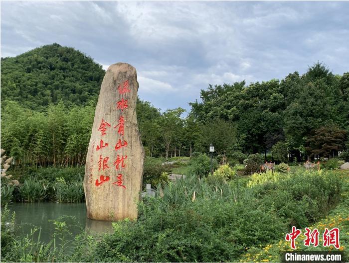 湖州安吉余村村。 郭其钰 摄