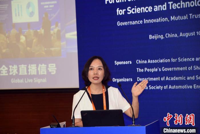 中国科技社团与顶尖仍有较大差距四学会跻身五星级