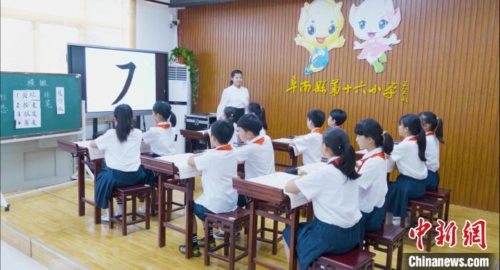 墨韵智能书法进校园第三期启动:助力贫困地区开好书法课