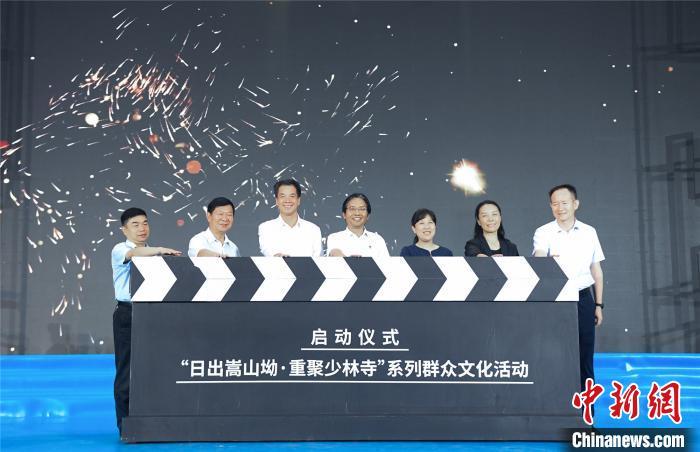 金鸡百花电影节预热活动郑州上演 再现82版《少林寺》成亮点
